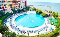 Лято на 1-ва линия в Ахелой! Нощувка със закуска за 2-ма с дете или 4-ма + басейн в хотел Марина Кейп