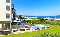 Лято 2019 на 1-ва линия в Кранево! Нощувка на човек на база All inclusive + басейни, шезлонг и чадър на плажа от НОВООТКРИТИЯ хотел Верамар Бийч****
