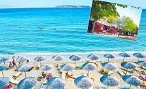 Лято 2020 на 1-ва линия в Шкорпиловци!  Нощувка за до 5-ма в бунгала Морски Дюни