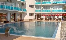 Лято в Лозенец! 5 нощувки на база All Inclusive light за ДВАМА в хотел Сънсет Бийч*** ,  на 200м. от плажа. Дете до 13г. – БЕЗПЛАТНО!