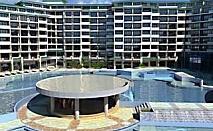 Лято 2020 в луксозен СПА комплекс в Равда, Аll inclusive до 06.07 и след 19.08 в Емералд Ризорт и СПА
