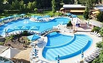 Лято 2020 в Магнолиите, All Inclusive до 12.07 с безплатни чадъри и шезлонги на плажа на ММЦ Приморско