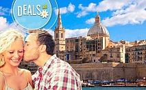Лято 2015 в Малта: 3 нощувки със закуски, самолетен билет туристическа обиколка