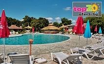 Лято на метри от морето! Нощувка със закуска, обяд и вечеря + Открит басейн, чадър и шезлонг в хотел Кремиковци, Китен, от 38 лв. на човек