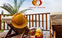 Лято на метри от плажа в Созопол! Нощувка със закуска за двама или трима + вътрешен басейн от хотел Корал. Едно дете до 11.99г. БЕЗПЛАТНО!