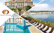 Лято на метри от плажа в Созопол! Нощувка със закуска и вечеря за двама или трима + вътрешен басейн от хотел Корал. Едно дете до 11.99г. БЕЗПЛАТНО!