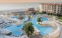 Лято 2020 в Мирамар Бийч Обзор, Ultra All Inclusive до 09.07 с безплатен чадър и шезлонг на плажа
