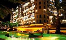 ЛЯТО 2013 в НАЙ-ЛУКСОЗНИЯ хотел в БЪЛГАРИЯ, ЕЛЕНИТЕ, ROYAL CASTLE 5*: нощувка със закуска и ВЕЧЕРЯ на цена от 104 лв. за ДВАМА
