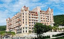ЛЯТО 2013, в НАЙ-ЛУКСОЗНИЯ хотел в БЪЛГАРИЯ, ЕЛЕНИТЕ, ROYAL CASTLE 5*: нощувка със закуска и ВЕЧЕРЯ на цена от 120 лв. за ДВАМА