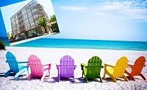 Лято 2021 в Несебър на 100 м. от плажа. Нощувка на човек със закуска, обяд* и вечеря в Хотел Стела***. Дете до 12г. - БЕЗПЛАТНО!!!