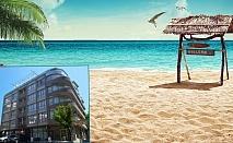 Лято в Несебър на 100м от южния плаж. Нощувка, закуска и вечеря за двама, трима или четирима в Хотел Стела