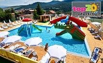 4* Лято! Нощувка с All Inclusive Light + Минерален басейн, Безплатен Аквапарк (от 01.06) и СПА Пакет в СПА Хотел Селект, Велинград, от 49 лв./човек