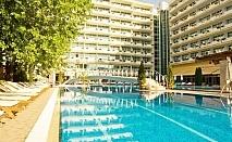 Лято 2020! Нощувка на човек на база All Inclusive + басейн в Гранд хотел Оазис, Слънчев бряг,само на 80 м. от плажа. БЕЗПЛАТНО-Дете до 13г.