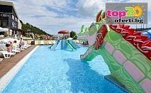 4* Лято! Нощувка със закуска, обяд и вечеря + Минерален басейн, Безплатен Аквапарк и СПА Пакет в СПА Хотел Селект, Велинград, за 44.90 лв./човек