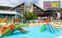 4* Лято! Нощувка със закуска, обяд и вечеря или закуска и вечеря + Минерални Басейни и Аквапарк в СПА Хотел Селект, Велинград, от 49 лв./човек