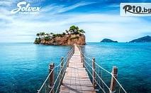 Лято 2018 на остров Закинтос! 7 нощувки със закуски в хотел Andreolas на първа линия на плажа + самолетен билет, летищни такси и трансфери, от Солвекс