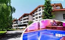 Лято в Пампорово! 2, 3 или 5 нощувки със закуски и вечери за двама с две деца + басейн и релакс център в хотел Елина***