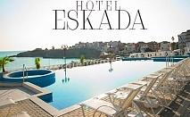 Лято 2019 на първа линия в Ахтопол! Нощувка с изглед море със закуска на човек + 2 басейна от хотел Ескада Бийч