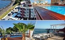 Лято на ПЪРВА линия в Китен! 4 или 5 нощувки на човек със закуски, обеди и вечери + басейн в хотел Съндей
