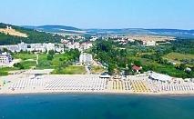 Лято на ПЪРВА линия в Кранево! Нощувка на човек със закуска и вечеря + неограничено количество напитки в хотел Магнифик