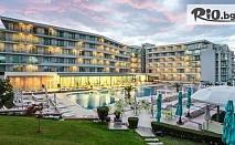 Лято 2020 на първа линия в Несебър! Нощувка в стая с изглед море на база All Inclusive + вътрешен и външен басейн, джакузи, шезлонзи и чадъри, от Хотел Феста Панорама