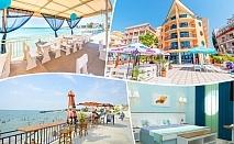 Лято 2020 на първа линия в Несебър. 5 нощувки на човек със закуски и вечери* в хотел Евридика