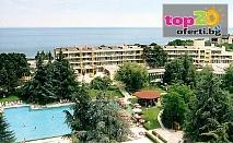 Лято на ПЪРВА Линия - Нощувка с All Inclusive + Открит и закрит басейн в хотел Амбасадор 3*, Златни пясъци, от 46.90 лв. Безплатна нощувка за дете до 13 год.