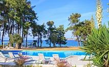 Лято на първа линия на о.Тасос! Нощувка със закуска за двама, трима или четирима в Hotel Aroma Beach