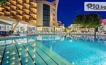 Лято 2020 на първа линия в Слънчев бряг! All Inclusive нощувка + външен басейн, чадър и шезлонг, от Хотел Фиеста М