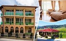 Лято в Планината! 2, 3 или 4 нощувки със закуски и вечери в хотел Елеганс, с.Борино!