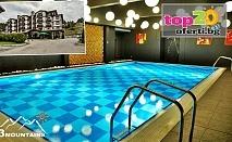 Лято в 3 Планини - 6 Нощувки с All Inclusive Light + Безплатна нощувка, Минерален басейн, Релакс зона и Детски кът в хотел 3 Планини, Банско - Разлог, за 299.40 лв./човек