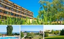 Лято на 200м. от плаж Кабакум. All Inclusive light + басейн в хотел Темида, к.к Чайка, Златни Пясъци