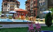 Лято 2020 на плаж Нестинарка, All inclusive след 07.09 с включен плаж от Хотел Саут Бийч, Царево
