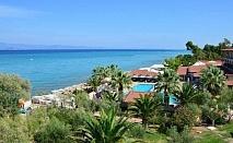 Лято на 150м. от плажа в Ханиоти! 3+ нощувки на човек със закуски и вечери + три басейна в хотел Lesse, Халкидики. Две деца до 6.99г.  БЕЗПЛАТНО!