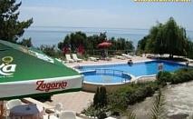 Лято на 50м от плажа между Балчик и Каварна! Нощувка със закуска + ползване на басейн, шезлонг, чадър, интернет и паркинг от хотел Рай