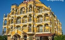 Лято на 50м. от плажа. 7 нощувки, закуски, обеди и вечери на човек + басейн в хотел Луксор, Лозенец