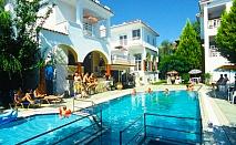 ЛЯТО на 75 м. от плажа в Ситония! Нощувка със закуска + басейн в хотел Melissa Gold Coast***, Гърция!