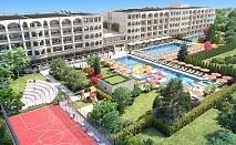 Лято в Приморско, хотел Белведере 5*! - На Ол Инклузив, външен басейн, чадъри  и шезлонги / 04.07.2021 г.-21.08.2021 г./