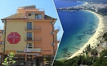 Лято в Приморско на 150м. от плажа! Нощувка за ДВАМА на супер цени в хотел СТОП