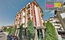 Лято в Равда на метри от плажа! Нощувка със закуска и вечеря в хотел Розалия, Равда, на цени от 29.90 лв. на човек