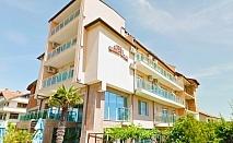Лято 2019 в Равда! Нощувка на човек на цени от 14.90 лв. на ден в хотел Меджик Палм***