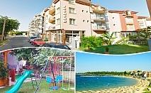 Лято в Равда на 200 м. от плажа на цени от 12.90 лв. в Къща за гости Айсберг