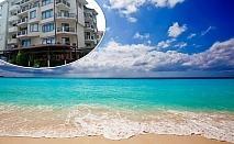 Лято 2021 в Равда само на 50 м. от плажа! Нощувка на човек на супер цена в хотел Мари