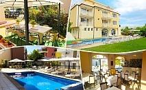 Лято в Равда на 100м. от плажа! Нощувка със закуска, обяд и вечеря + басейн в хотел Сага