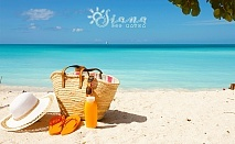 Лято в Равда на 120м. от плажа! 2+ нощувки на човек със закуски в къща за гости Сиана***