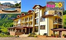Лято в Рибарица! 2, 3 или 5 нощувки със закуски, обеди и вечери + Външен Басейн, Шезлонг и Чадър в хотел Вежен, Рибарица, на цени от 80 лв./човек