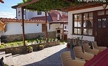 Лято в Родопите! Нощувка за трима или четирима от къща за гости Елена, край Смолян