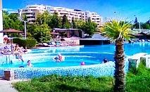 Лято в Сандански. МИНЕРАЛЕН басейн и СПА и подарък масаж + 2 или 3 нощувки със закуски в Апартхотел Медите***