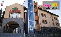 Лято в Сапарева Баня! Нощувка със закуска + Минерален басейн и Минерално джакузи в Семеен Хотел Емали Грийн 3*, Сапарева Баня, от 32 лв./човек