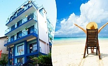 Лято на 50 м. от северния плаж в Приморско! Нощувка или нощувка със закуска на цени от 14.90 в хотел Синя Лагуна